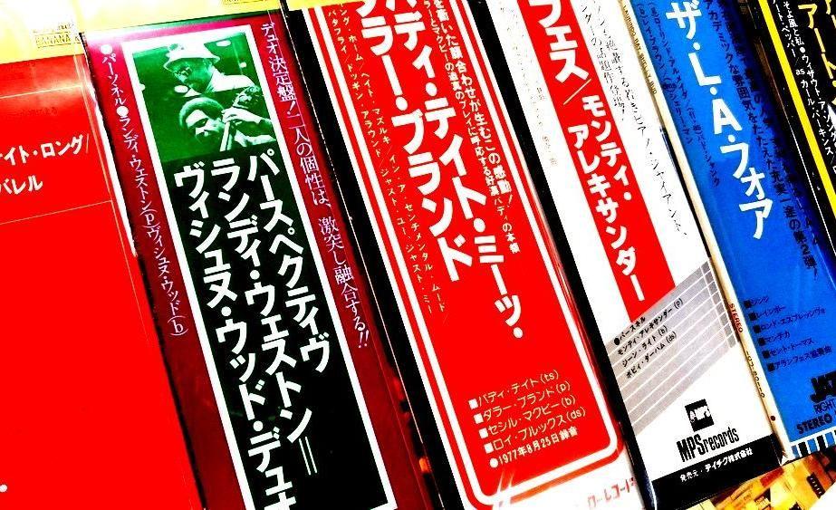 【ジャズシンジケート】帯付ジャズLP追加中