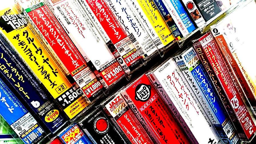 【ジャズシンジケート】ソウル・ジャズCD追加中