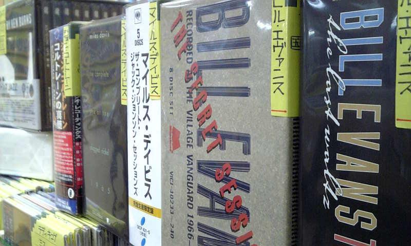 【ジャズシンジケート】 Jazz Box CD 中古商品続々入荷中!