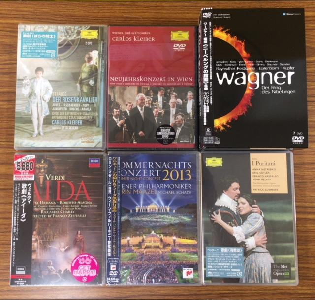 【クラシック専門館エロイカ】DVD追加