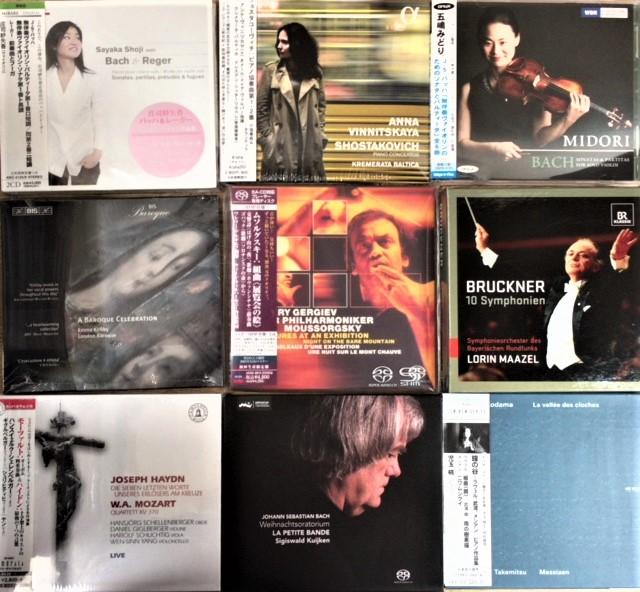 【クラシック専門館エロイカ】新入荷CD追加