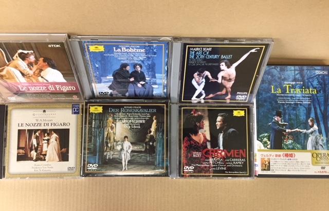【クラシック専門館エロイカ】新入荷DVD追加