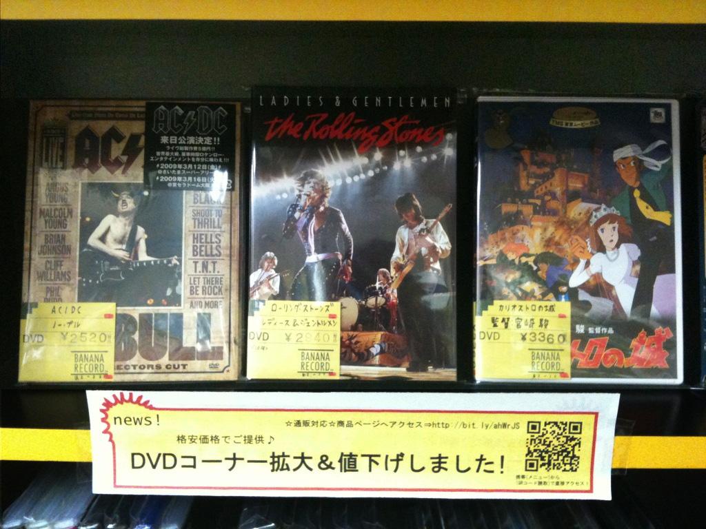 【岐阜店】DVDコーナー拡大&値下げしました