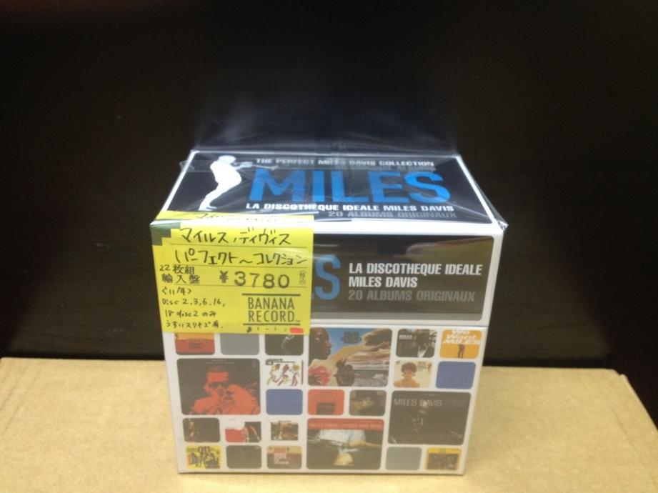 【岐阜店】BOX CD追加