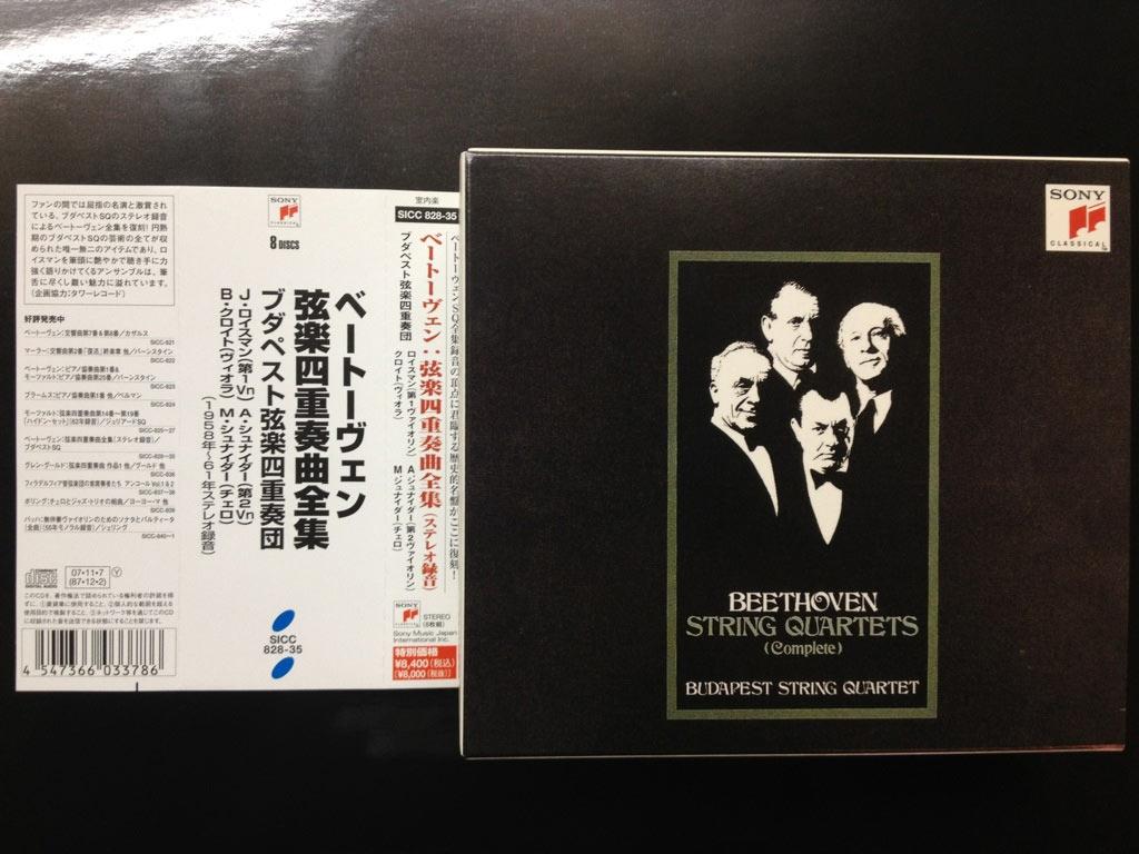 【岐阜店】クラシックBOX特集