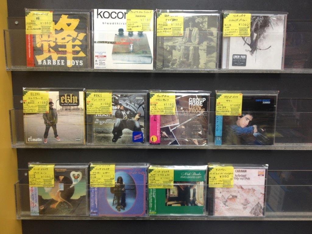 【岐阜店】最新入荷CD100枚追加