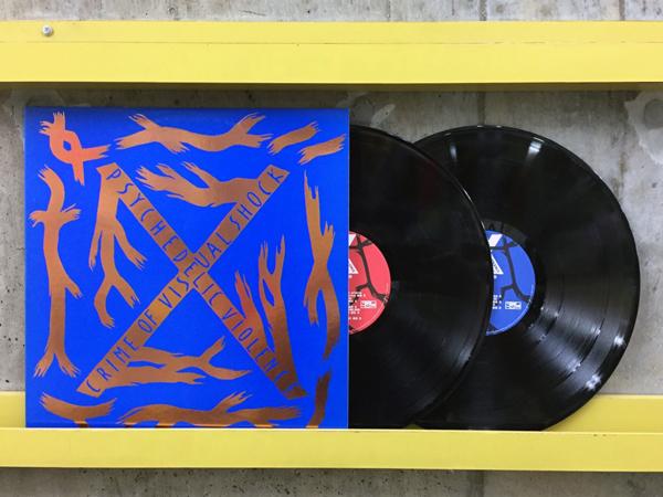 【岐阜店】X(エックス)/ ブルー・ブラッド 2枚組LP入荷
