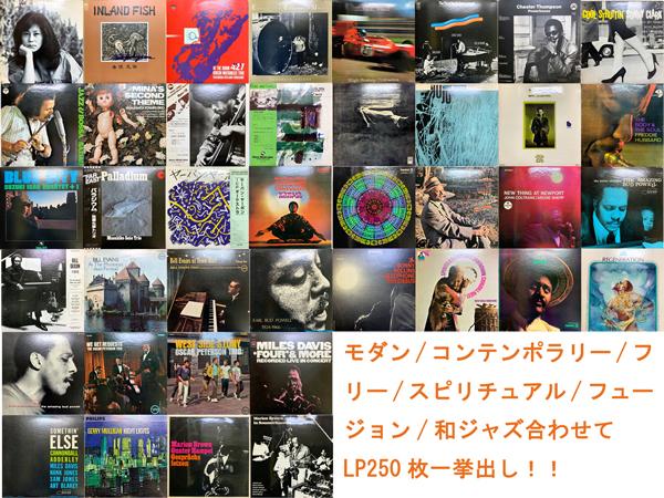 【岐阜店】7月3週 新入荷LP