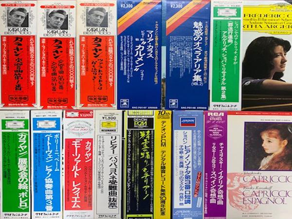 【岐阜店】8月5週 新入荷LP