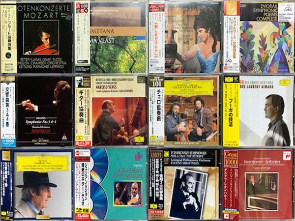 【岐阜店】4月3週 新入荷CD