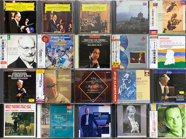 【岐阜店】6月2週 新入荷CD