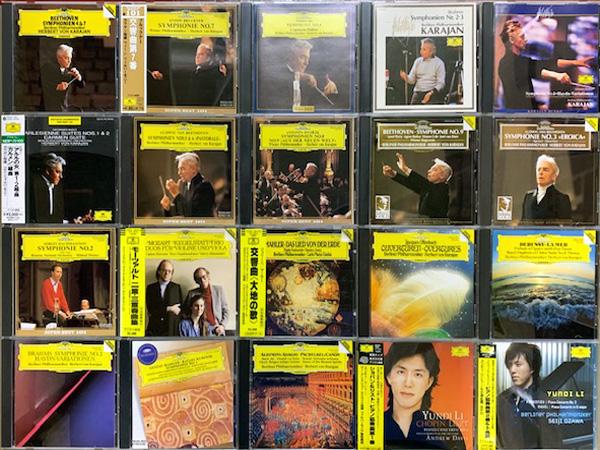 【岐阜店】6月4週 新入荷CD