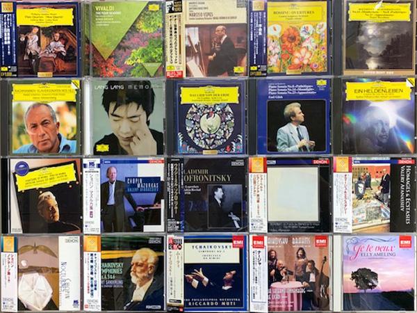 【岐阜店】9月3週 新入荷CD