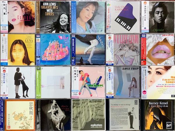 【岐阜店】11月1週 新入荷CD