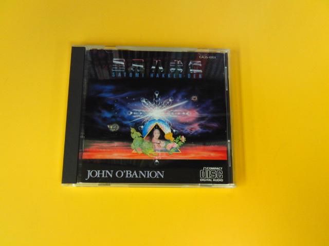 【本店】ジョン・オバニオン 「里美八犬伝」 CD