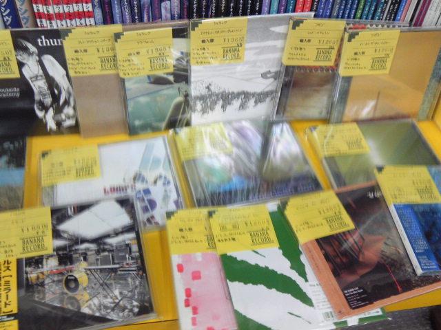 【本店】オルタナ/ポストロック CD大量入荷