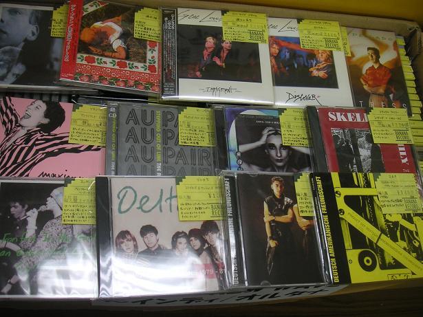 【本店】NEW WAVE CD追加