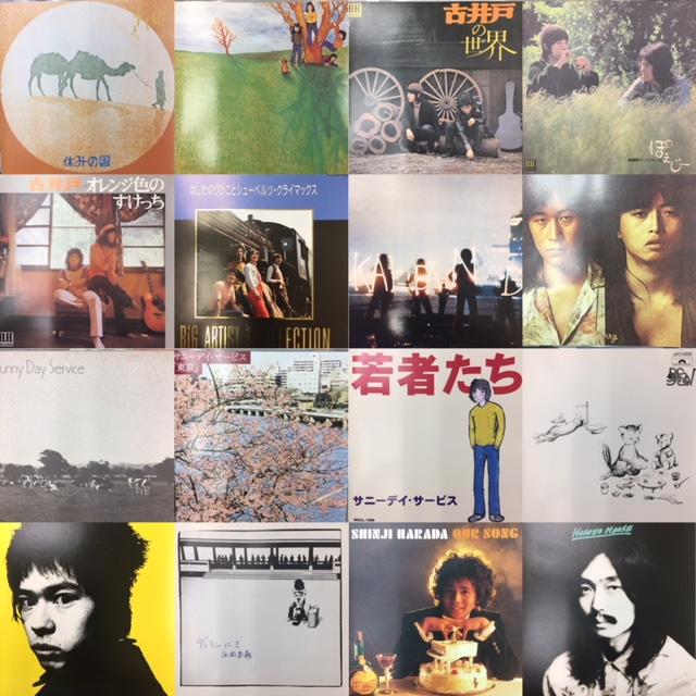 【本店】日本CD追加