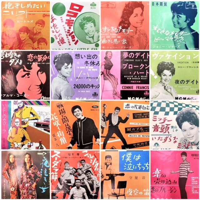 【本店】4月4週 新入荷EP