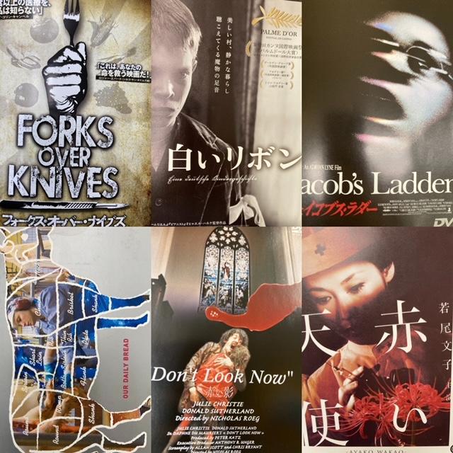 【本店】12月3週 新入荷DVD