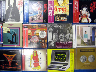 【金山店】新入荷CD200枚追加