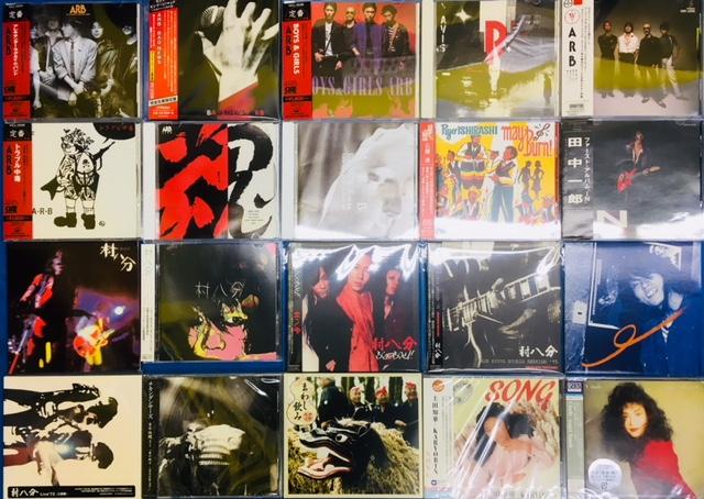 【金山店】新入荷邦楽CD追加