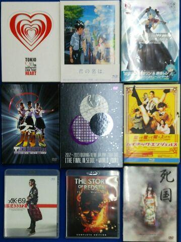【金山店】新入荷DVD追加