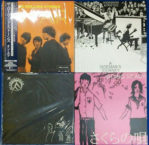 【金山店】新入荷LP追加