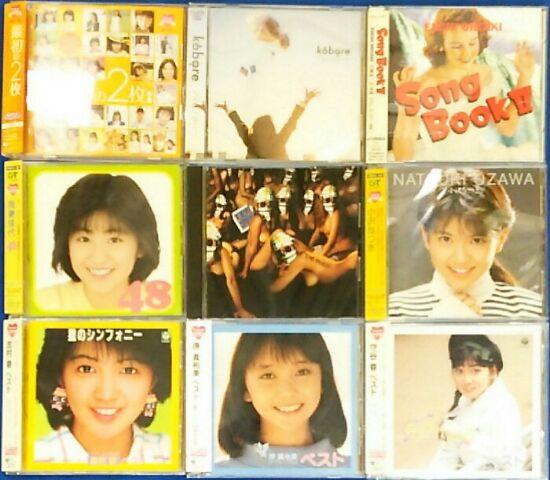 【金山店】新入荷CD追加
