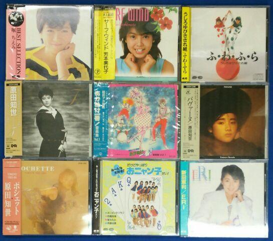 【金山店】3月1週 新入荷CD