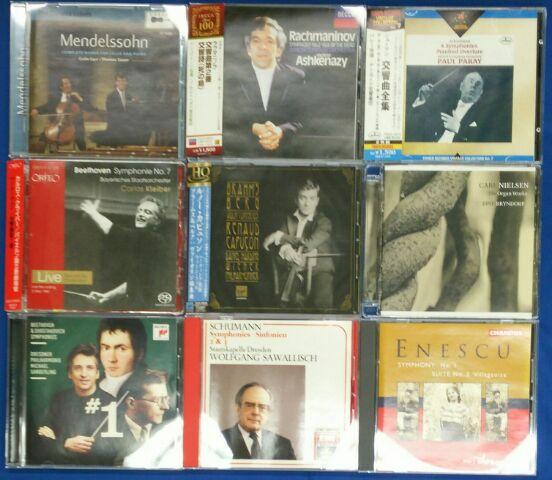 【金山店】3月2週 新入荷CD