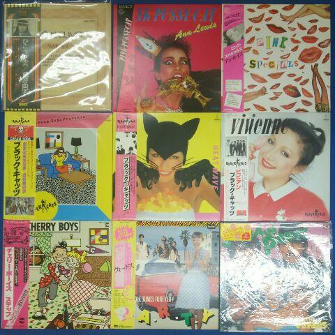 【金山店】5月4週 新入荷LP