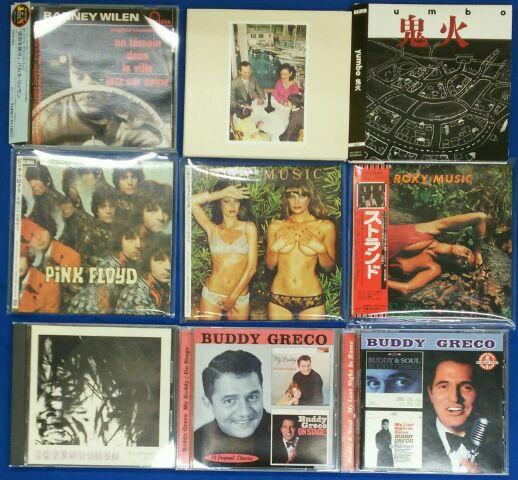 【金山店】5月4週 新入荷CD