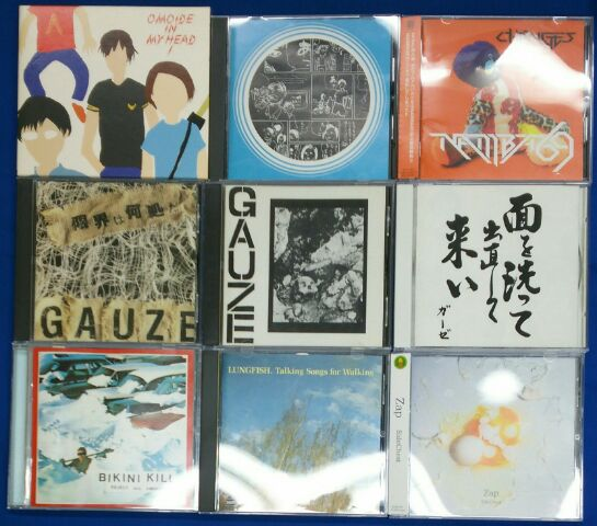 【金山店】6月3週 新入荷CD