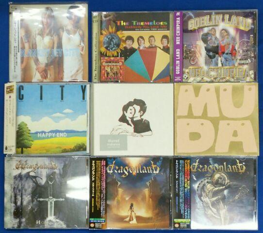 【金山店】6月5週 新入荷CD