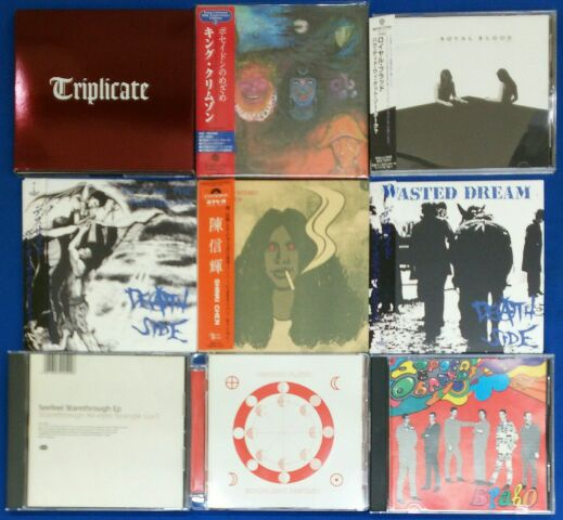 【金山店】8月2週 新入荷CD
