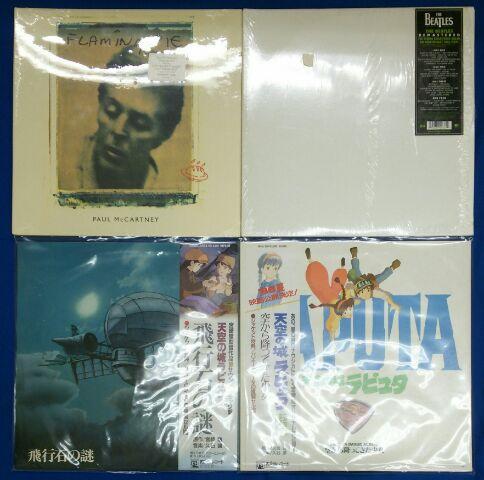 【金山店】8月2週 新入荷LP