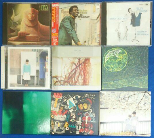 【金山店】9月3週 新入荷CD