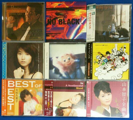 【金山店】10月4週 新入荷CD