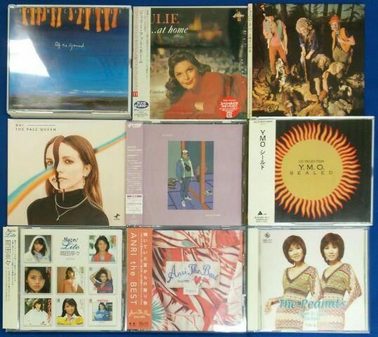 【金山店】12月2週 新入荷CD