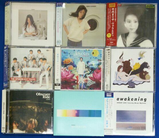 【金山店】12月3週 新入荷CD