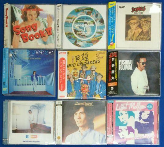 【金山店】12月4週 新入荷CD