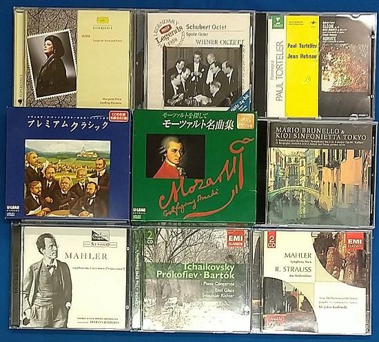 【金山店】3月3週 新入荷CD