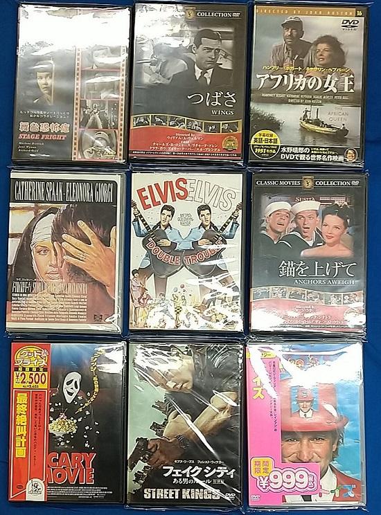 【金山店】4月2週 新入荷DVD
