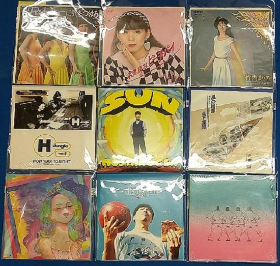 【金山店】5月5週 新入荷EP