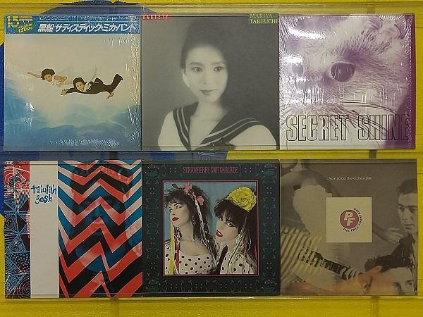 【金山店】7月2週 新入荷LP