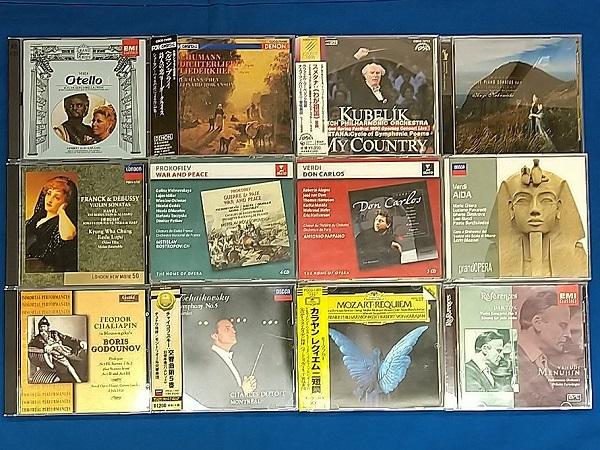 【金山店】9月2週 新入荷CD
