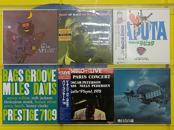 【金山店】10月5週 新入荷LP
