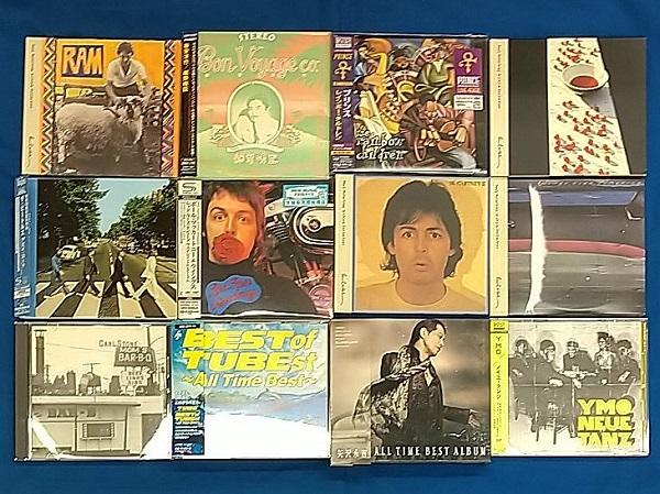 【金山店】11月4週 新入荷CD