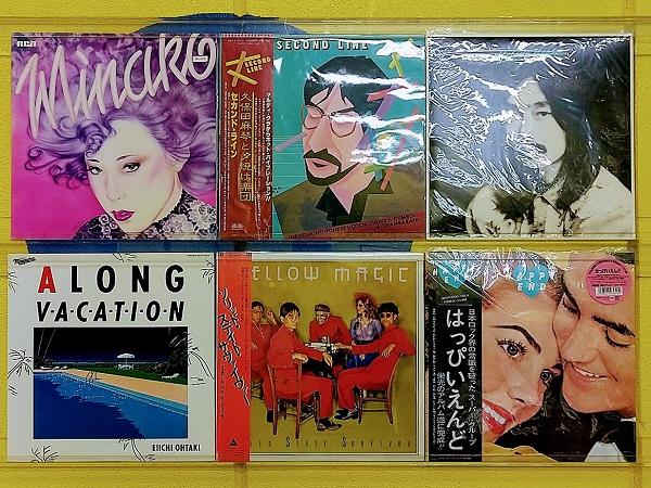 【金山店】12月2週 新入荷LP